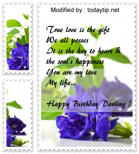 Boyfriend Birthday Sms: Best Happy Birthday Messages For My Boyfriend